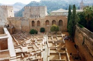 Photot of teh Alhambra Palace by Ruth Wade